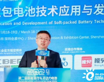 亿纬锂能刘金成:2020年公司将实现10GWh软包产能满产满销
