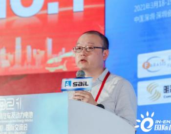 广汽集团梅骜:新材料推动动力电池实现性能提升
