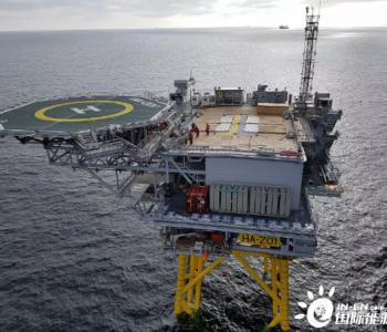 日立拿下全球首座海上无功补偿站! 欧洲海上风电