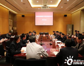 <em>陕煤集团</em>与国家能源集团宁夏煤业公司签署战略合作协议