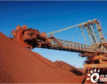 国贸股份通过康拓平台(正式版)实现首单铁矿石人民币区块链结算