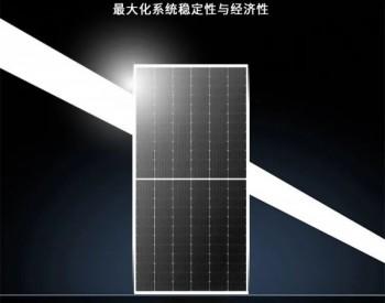 晶科能源Tiger Pro丨匹配最优线缆选型造就最大化