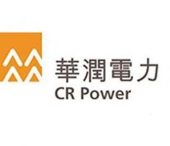 新增并网风电项目4168MW!华润电力公布2020年度经营业绩!