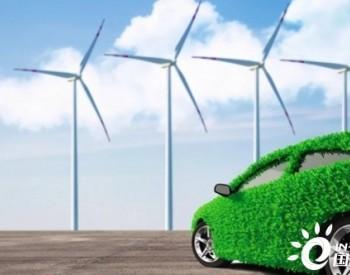 松下跟特斯拉展开亲密合作,正式进军新能源<em>汽车电池</em>领域!