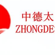 深圳市中德太阳能科技有限公司工程部
