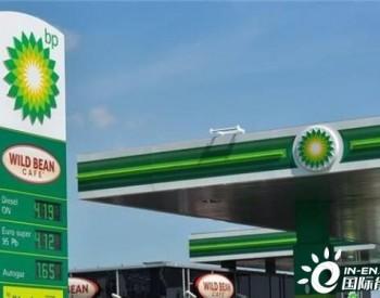<em>英国石油</em>(BP)放弃哈萨克斯坦的3个石油项目