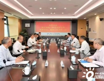哈电 & 中广核高层会晤!加强风电、储能等清洁能源领域合作!
