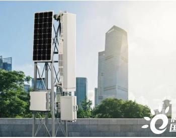 诺基亚宣布新计划 2023年达成让<em>5G基站</em>能耗减半的目标