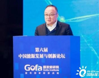 中国石化江宁:加快氢能基础设施建设 助力碳达峰碳中和