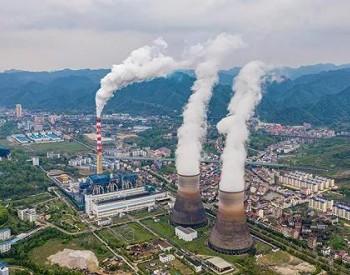 陕煤集团黄陵矿业公司2×660MW电厂项目开工建设