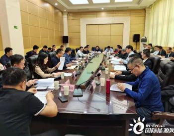 中国航天科技集团与贵州六盘水达成<em>氢能合作</em>意向