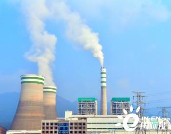 广西桂东贺州电厂项目1号机组通过168小时试运行