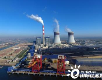 卡西姆电站2021年发电量突破20亿度