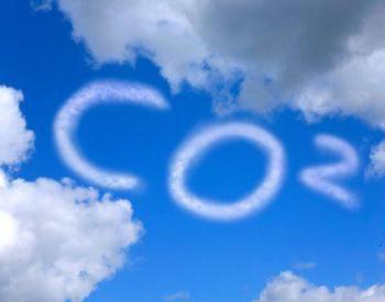 开启应对气候变化新征程 中国如何实现碳达峰?