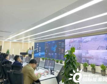 """陕煤运销集团""""智慧零售调度平台""""正式上线"""