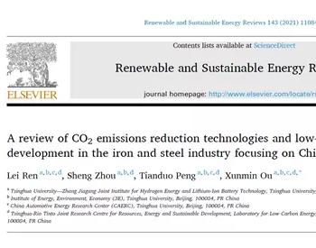 中国钢铁工业二氧化碳减排和低碳发展技术的综述