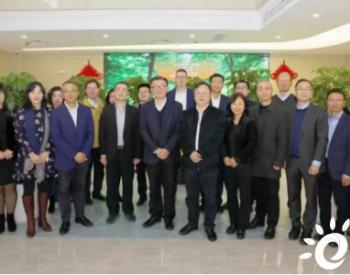 上海电气输配电集团召开2021年中外合资企业高层座谈会