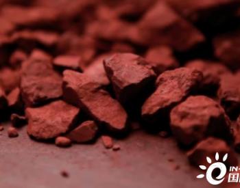 7983亿元目标恐泡汤,澳洲铁矿石要凉?23家中企限产至少30%钢铁