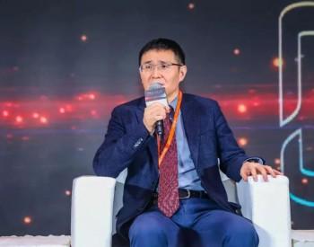 隆基股份董事长钟宝申:光伏创新,应聚焦电池效率与场景应用