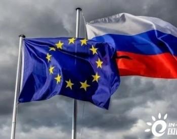 石油与国家:美西方强硬制裁与俄罗斯绝地反击
