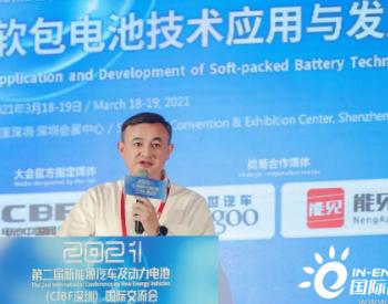 吉智新能源杨全凯:换电大有可为 吉利正构建换电绿色生态体系