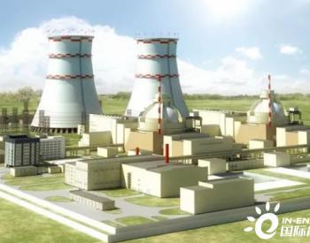 <em>韩国核电</em>公司寻求参与埃及核电项目