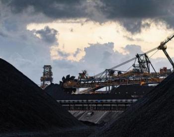 强烈风暴扰乱了澳大利亚的煤炭出口