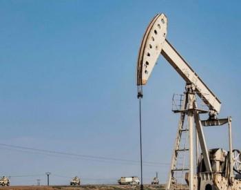 美控制叙利亚90%石油,已掠夺走920亿美元,白宫担心俄掐断命脉