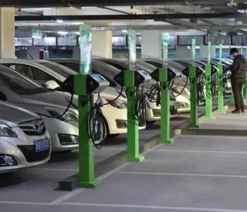 百年能源革命史 | 新能源汽车何去何从?