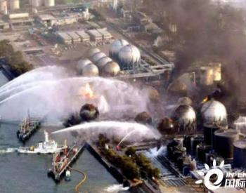 日本地方法院下达第二道勒令核电站停运判决