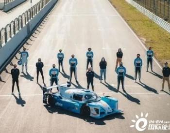 <em>现代汽车</em>与Forze团队合作,推动氢燃料赛车发展
