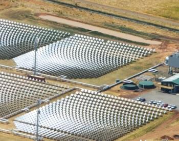 50MW光热光伏混合发电项目迎利好!大型能源公司将参与联合开发!