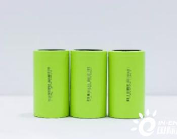 国产<em>电池制造</em>商比克电池率先发布4680圆柱电池