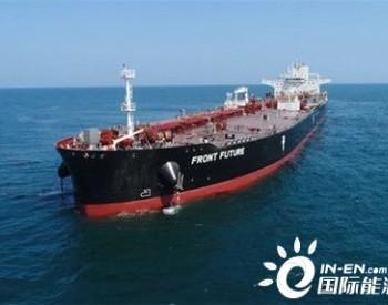 外高桥造船一艘11.4万吨<em>成品油轮</em>试航凯旋