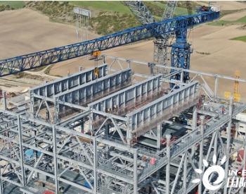 上海电力土耳其胡努特鲁<em>火电项目</em>二号锅炉大板梁吊装完成