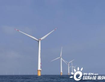 中国能建广东院总承包建设珠海金湾海上风电场项目主体工程完工