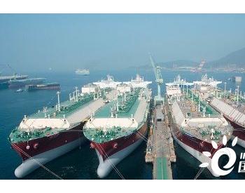 百艘大单来了?史上最大LNG船建造项目启动