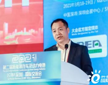 明冠新材料闫洪嘉:基础材料国产化,助力锂电产业链自主可控