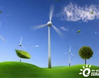 十四五期间,风电、光伏和生物质发电如何发展