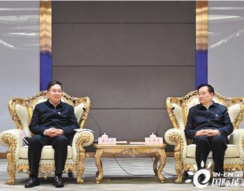 中国石化助力河南省政府开发新能源领域