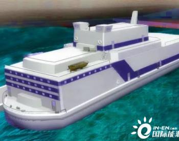 中标 | <em>中国西电</em>集团成功中标国内首个海上移动浮式燃气轮机联合循环电站设备项目