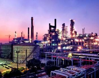 2020年石化行业运行形势分析与展望