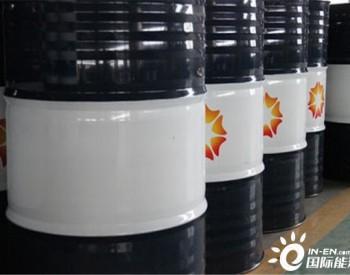 """国内油价""""9连涨""""!中国果断出手,爆买伊朗低价石油"""