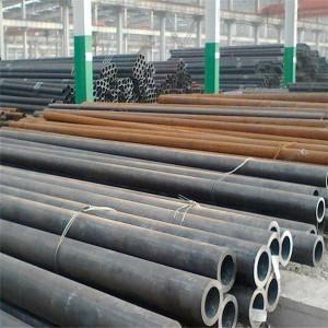 济南无缝钢管供应商