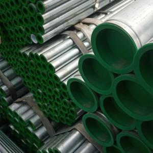 济南衬塑钢管供应商