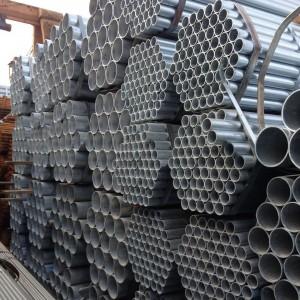 济南钢材钢管批发市场
