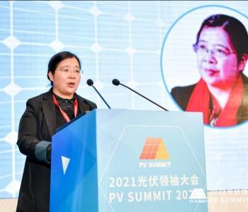 李琼慧:顺应能源变革大潮流,构建新能源为主体的新