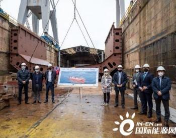 Armon船厂建造西班牙首艘<em>LNG燃料</em>加注船铺设龙骨