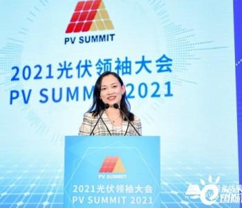 张加贝:全球光伏领域初创企业创新趋势