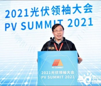 宋登元:基于30·60目标下中国光伏建筑一体化技术及市场研究